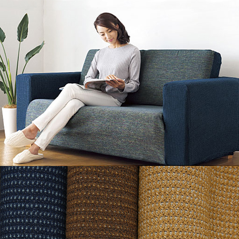 Custom Furniture Slipcovers: Simple Modern Summer All Inclusive Full Stretch Fabric