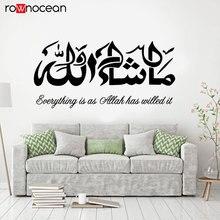 Islamic Ramadan Kerem Wall Decal Religion Vinyl Decals Allah Muhammed Quotes Everything Is As Allah Has Willed It 3015 alektfa bema tdamanaho men magaze rasool allah
