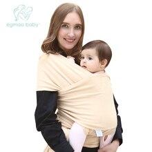 Слинг рюкзак для новорожденных, мягкий дышащий хлопковый Хипсит для детей 0 3 лет