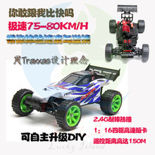Professional rc remote control car 4wd short card 4×4 adult high speed automobile race toy cars diy model