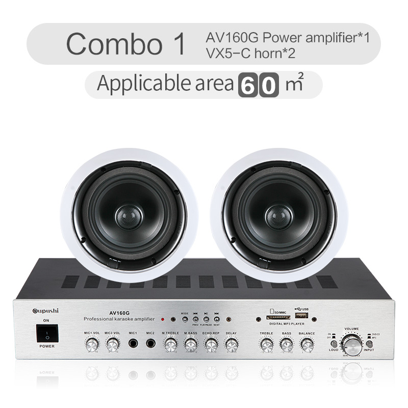 цены на Power amplifier ceiling speaker Background music Embedded speaker Bluetooth power amplifier 8Ohm coaxial horn