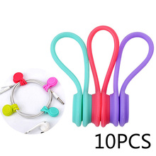 Magnetic Soft Silicone Cable Organizer Wire Winder Holder Earphone Mouse Cord Clip Protector USB For iPhone Micro