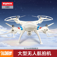 100% Original SYMA X8C 2.4G 4CH 6Axis Professional RC Drone Quadcopter 2MP Wide Angle HD Camera Remote Control Helicopter. DD002