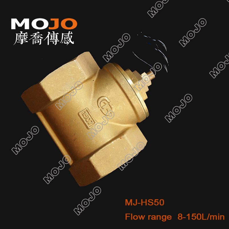 free shipping ! MJ-HS50 G2'' 10% 8-150L/min Piston-type Brass material 105*68*140 flow switch sen hs32 70w 150l min 39mm in line adjustable piston water flow switch