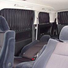 2 шт., автомобильные универсальные двойные алюминиевые занавески, автомобильные занавески из алюминиевого сплава, эластичные автомобильные занавески для бокового окна, занавески для автомобильных окон