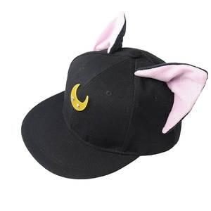 ca4b70b840c PADEGAO Cat Snapback Ears Hip Hop Hat Baseball Cap