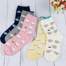 1 Pair Cartoon Sheep Design Women Girl Cotton Socks Winter Autumn Warm Casual