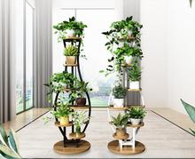 Living room household flower shelf, multi-storey indoor balcony iron round decorative green lotus pendant orchid shelf