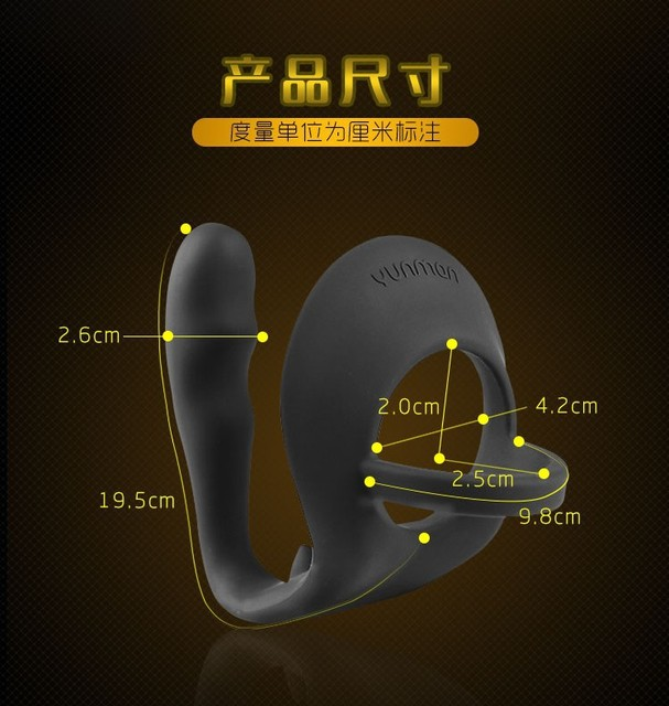 Newest Silicone Prostata Massage With Penis Rings Cock Rings Male Masturbation Scrotum Ring Anal Plug Tail Butt Plug For Men