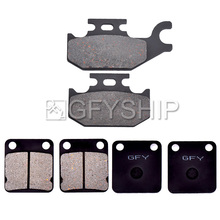 For YAMAHA YFM 400 FG Grizzly 4x4 2007 2008 YFM 450 FA Kodiak 2003 2004 Motorcycle Front Rear Brake Pads Brake Disks motorcycle accessories brake pads fit buell blast 2000 2007 rear oem red ceramic composite free shipping