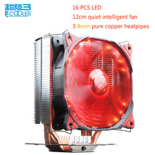 Pccooler S125+ CPU cooler 16 PCS red LED 12cm 4pin quiet fan for AMD  Intel 775 115x 2011 1366 computer cpu cooling radiator fan