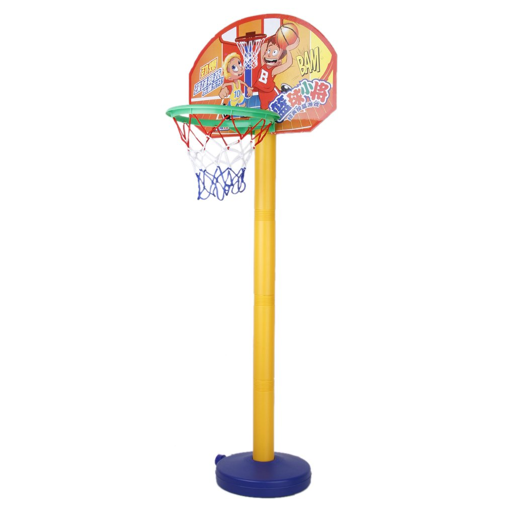SODIAL(R)Toy Set Portable Basketball Basket Basketball Ball with Support