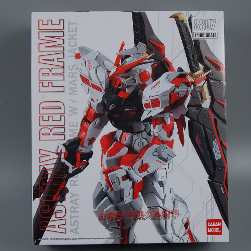 DABAN Model 1/100 MG 8807 MB Edition Mars Armor Red Heresy GUNDAM Out of Print Rare Spot Action Figure Kids Assembled Toy Gifts