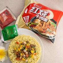 Тушенная лапшой, лапша, говядина мгновенного г/упак. лапши быстрого китайской закуски приготовления