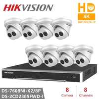 Hikvision DS-7608NI-K2/8P Embedded Plug & Play 4K NVR+ 8PCS DS-2CD2385FWD-I Network Turret CCTV Security Camera POE 8MP IP Cam