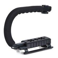 camera U flash mount arm DV portable C stand holders Single-lens reflex hot shoe stable bracket