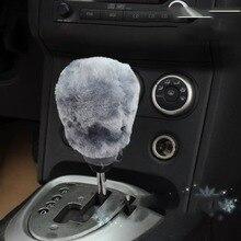 Плюш тормоз интерьер аксессуар переключения захваты серый передач корпус случае теплый