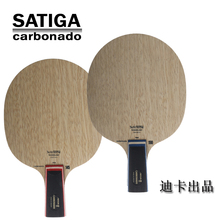 Table tennis ball table tennis racket 145 190 ping pong long handle free shipping table tennis blade shakehand