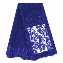 Ourwin Latest High Quality African Tulle Lace Fabric 2019 Royal Blue Beads Stones Nigerian Aso Ebi Bridal French Laces Fabrics цена