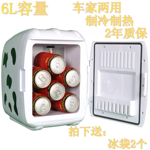 Günstige 6 L mini kühlschrank kosmetische kühlschrank kühlschrank ...
