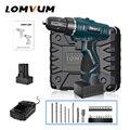 LOMVUM 25В двойная скорость шуруповерт 2 батареи электрическая мини дрель светодиодный индикатор питания Нескользящая ручка PC LZ