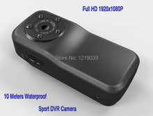 2016 New World Smallest Full HD 1080P Mini DV DVR Camera DVR Camcorder Waterproof Mini DV Free Shipping