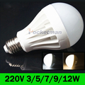 LED Bulb E27 3W 5W 7W 9W 12W E27 LED Bulb Light LED Lamp E27 220V 230V Cool White 1Pc Free shipping New
