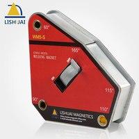 Многоугольный Магнитный сварочный держатель LISHUAI  одиночный переключатель  сильный вкл/выкл неодимовый магнит  сварочный зажим  WM5-S