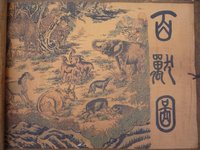 Collectable Chinese Old Scroll Painting Hundreds of Animal,Hand painting, Art work /Decoration, 300CM Long, Free Shipping