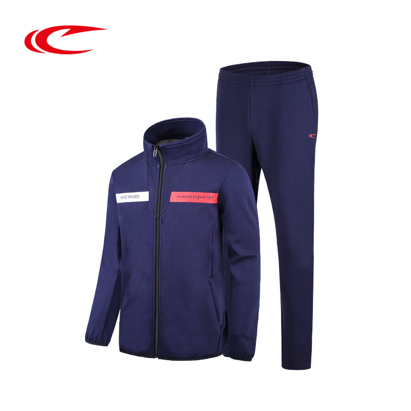 SAIQI Men Breathable Running Set Elastic Running Jacket Pants Outdoor Sport Exercise Training Wear Sets Simple Style Running Set