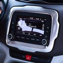 1 шт декоративная рамка для автомобильной навигационной панели