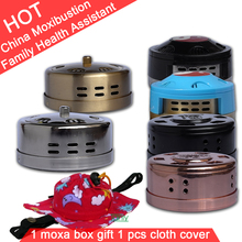 Wholesale and Retail new type thicken pure copper health beauty Moxa Box Moxibustion instrument pure copper stainless steel lumbar abdomen moxibustion box eight league moxibustion apparatus of department of gynaecology