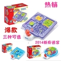 Plastic toy baby birthday gift desktop funny maze game ball rolling balance family fun parent-child interactive educational 1pc
