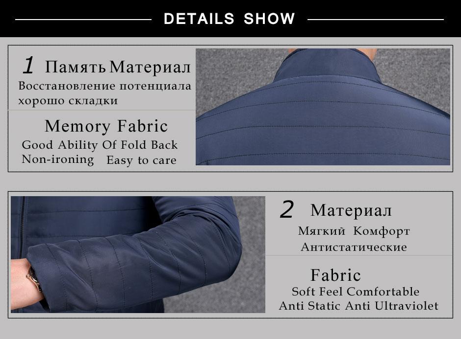 Show-Details24_01