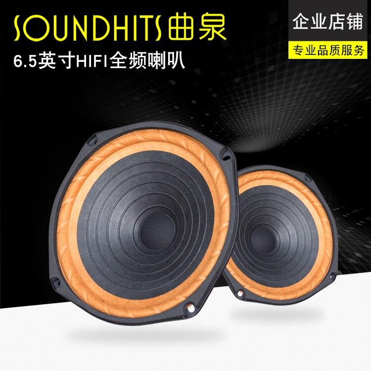 1PCS 2019 New Soundhits Version Diatone P-610S 6.5'' Full Frequency Speaker Driver Colbalt Magnet Original Paper Cone 8ohm 8W