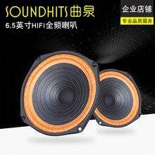 Magnet Soundhits-Version P-610S 1PCS Speaker Driver Cone Paper Colbalt Diatone 8W 8ohm