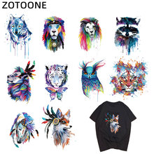 ZOTOONE Animal Tiger Lion Dog Iron on Transfers Patches Clothing Applications DIY T-shirt Vinyl Heat Press Appliques Stickers E