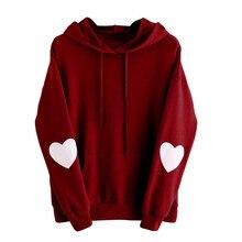USPS Womens Girl Long Sleeve Heart Hoodie Sweatshirt Jumper Hooded Pullover Tops Blouse Heart-shaped hooded sweater Yoga Shirts#