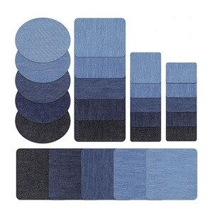 Накладки на джинсы, утюжок для ремонта одежды, декоративные накладки 47297
