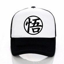 70bad742e39 Dragon ball Cosplay High Quality Dragon ball Z Goku Hat Snapback Flat Hip  Hop Caps Toy