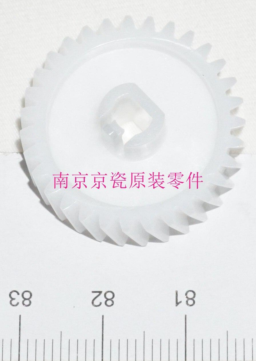 New Original Kyocera GEAR Z31L IDLE SCREW DRUM for:FS 2100
