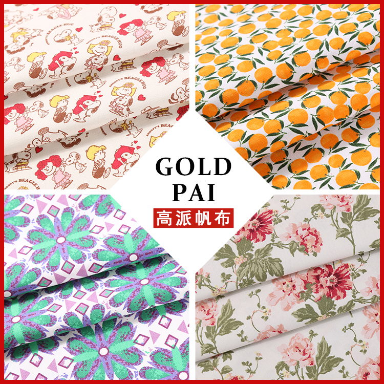 Nabi Cotton Fabric The Cloth Patchwork Fabrics By The Meter Tulle For Patchwork Pastoral Floral Canvas