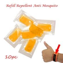 10 шт. Refill Repellent анти москитный браслет для запястья браслет от Комаров Репеллент лист борьба с вредителями контрольные точки для рыбалки