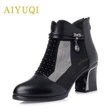 Купить с кэшбэком AIYUQI 2019 new summer genuine leather women's sandals hollow high-heeled pumps mesh shoes fashion hand-made brand shoes women