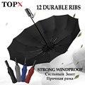 Складной зонт для мужчин  женщин и мужчин  с длинной ручкой  12 к