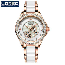 LOREO Luxury Women'S Bracelet Watch Leather Rhinestone Mechanical Wristwatches Dress Watches Relogio Feminino Cancer'S Watch Ok53