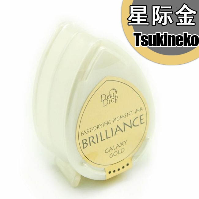 Galaxy gold BD-91 Craft Tsukineko BRILLIANCE INK PAD water-drop shape metalic pearl Inkpad rubber Cartoon wooden stamp custom round stamp ink pad formal work finance name inkpad for rubber wooden metal stamp custom stamp
