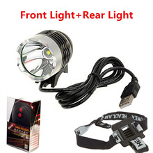1800LM CREE XM-L T6 LED 3 Modes USB Bike Front Light Headlamp with Headband & 2 Red Laser+5 LED Rear Tail Lights