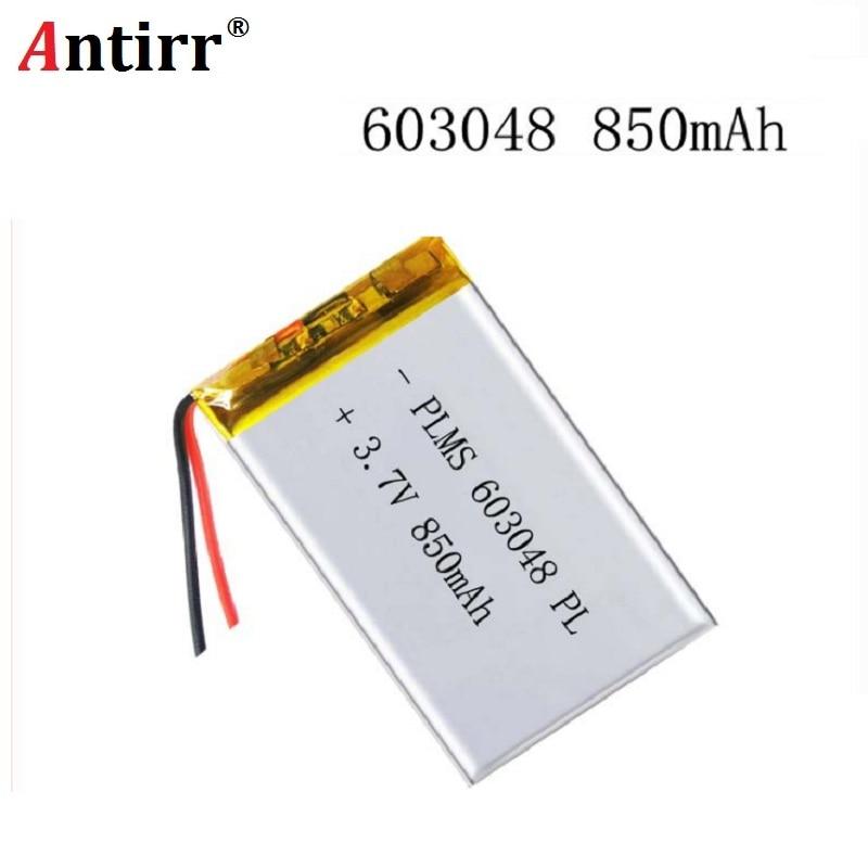 3.7V MP3 MP4 GPS 603048 603048 Polymer Lithium Battery Wireless Telephone 850MAH