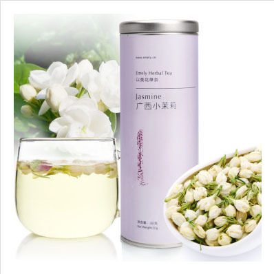 Free shipping Jasmine 30g tank flower tea green tea chinese tea 1000g jasmine pearl tea fragrance green tea free shipping
